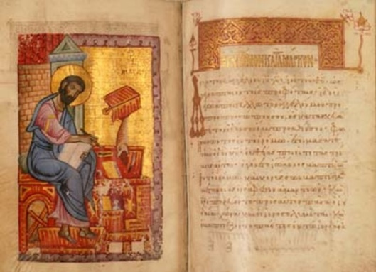 "Gospel ""kata Markon"", first page. S. Italy/Sicily,12thC"