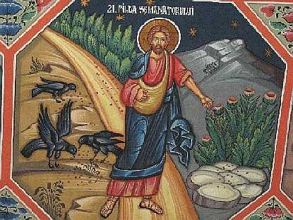 Parable of the Sower, Biserica Ortodoxă din Deal, Romania.