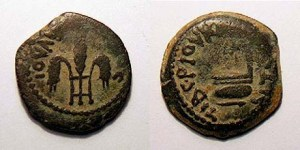 Judaean coin with barley stalks, Pilate/Tiberius 29-30 AD