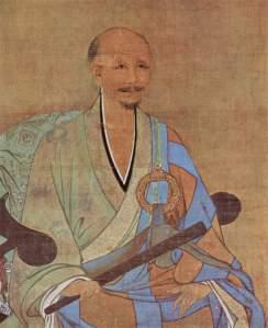 Zen master Wuzhun Shifan, Chinese, 13thC